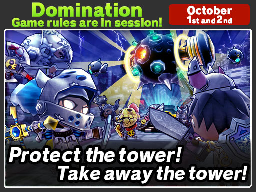 20160929_domination_web_eng